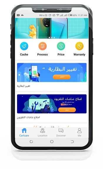 carlcare app in egypt
